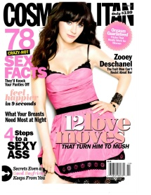cosmo_oct_2012_cover